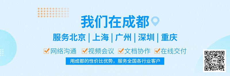 天津小程序开发公司