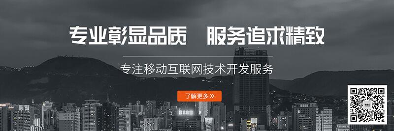H5宣传页面设计